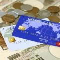 高額医療費「クレジットカード払い」で家計負担がこんなに抑えられる!