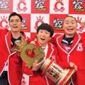 先月の給与は0円! 『キングオブコント2018』優勝は、結成4年目のハナコ