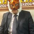 初代タイガーマスク「猪木の意志を継ぐに相応しい人間」と大暴れの藤田和之を評価!