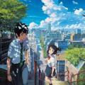 大ヒットアニメ映画『君の名は。』が本日よりネット配信開始!