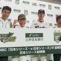 「ジャイアンツに頑張ってもらいたい」ヤクルト・山田、日本シリーズはライバル巨人を応援?