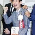作中モデルにした先輩芸人も カラテカ矢部、手塚治虫文化賞受賞贈呈式に出席