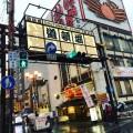 新・大阪名物『道頓堀ミュージアム・並木座』オープン