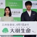 「ファンです」竹内涼真がドラマ『大恋愛』主演の戸田恵梨香に突然の告白?