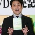 """番組MC増加中! 有田哲平の""""テキトーキャラ""""の裏に欽ちゃんあり?"""