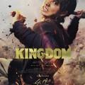 「山崎賢人は僕のチョイスではない」 映画『キングダム』監督、ネガティブ発言で物議