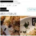"""焼き肉チェーン店の「""""あの虫""""入り」ビビンバ写真が、SNSで大拡散 投稿者に詳細を聞いた"""