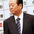参院選激突か 貴乃花「小沢野党連合」vs景子元夫人「自民党」