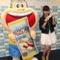 夏の新フレーバー「ガリガリ君リッチレアチーズ味」を初公開! 「ガリガリ君サマーコレクション」