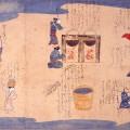日本の伝説に登場するネズミのテーマパーク「鼠浄土」