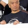松本人志の『ドキュメンタル』、シーズン6は不評? 7の意外な人選に期待集まる