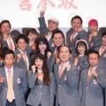 アイドル?芸人?ファン層はどこなのか 吉本坂46のデビューシングルがオリコン3位の好発進