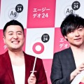 「抱かれたい男」和牛・川西が菅田将暉と吉沢亮と同率! 歴代モテ芸人にはトラブルが多い?