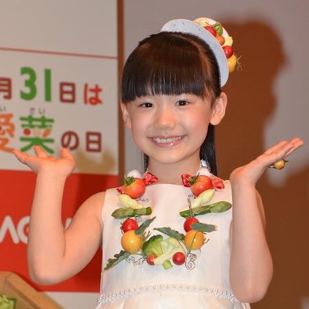 芦田愛菜ちゃんが「野菜をたくさん食べましょうね」と「愛菜の日」に大よろこび!