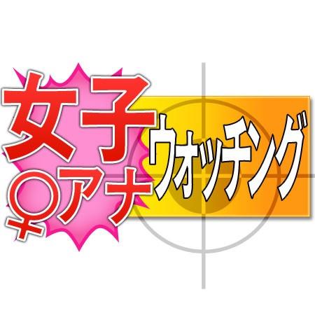 サッカー日本代表・原口元気と結婚したフリーキャスター・香屋ルリコって、どんな人?