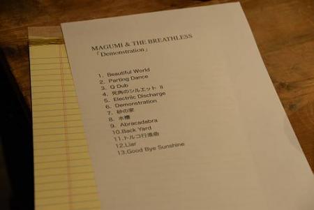 レピッシュ・マグミの「音楽玉手箱」今週はこの1枚を聞け!<番外編>