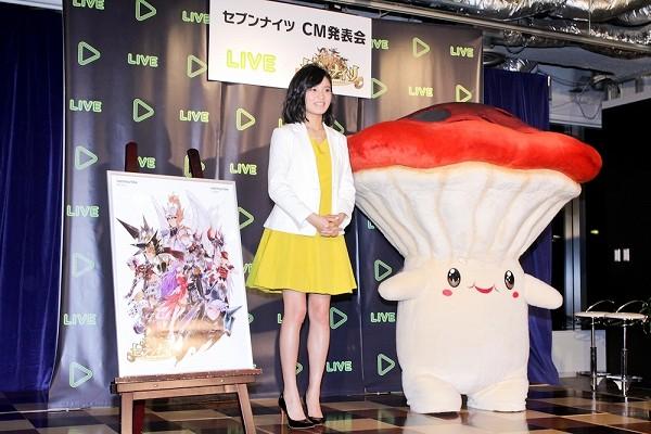 小島瑠璃子、欠点を自己分析「すぐお金の話しちゃうところ」