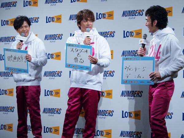 元SMAP稲垣、結婚を意識していることを明かす? 香取、草なぎとロト・ナンバーズCM出演決定!