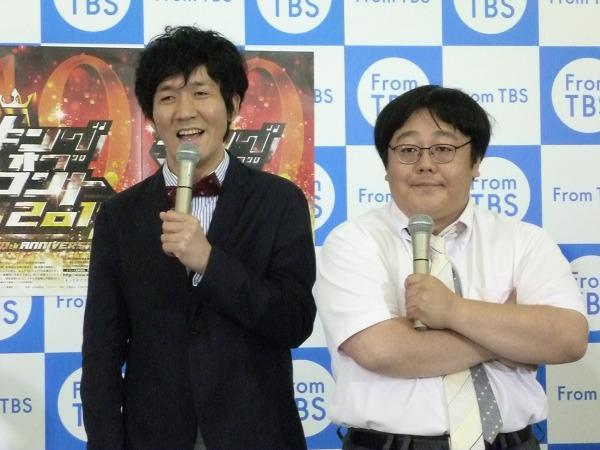 優勝賞金1,000万円! 『キングオブコント2017』がまもなく開幕