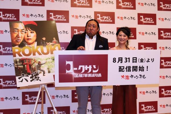 ロバート秋山、映画で友近とラブシーン! 役作りで「お金を払ってキスの練習をした」