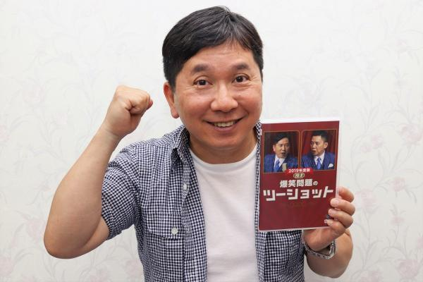 太田が若手芸人に仕掛ける試練とは? 爆笑問題、『サンジャポ』や楽屋の裏話、注目漫才師、新作DVDまで語りつくす!