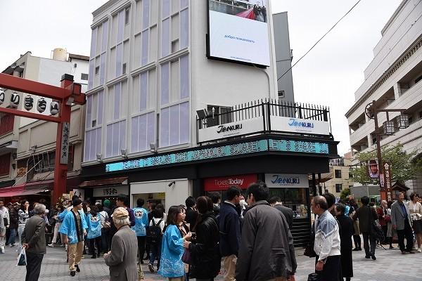 「浅草六区オープンカフェ2016」に林家正蔵ら登壇 国家戦略特区事業認定を目指す