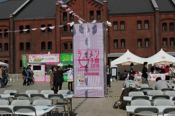 男性も参加可能! ラーメン女子のためのラーメンイベントが開催!!