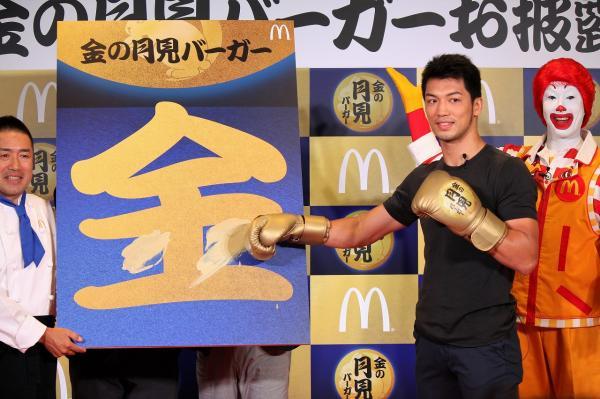 村田諒太、山根元会長に「お世話になった事実は変わらない」 今後のボクシング界を語る