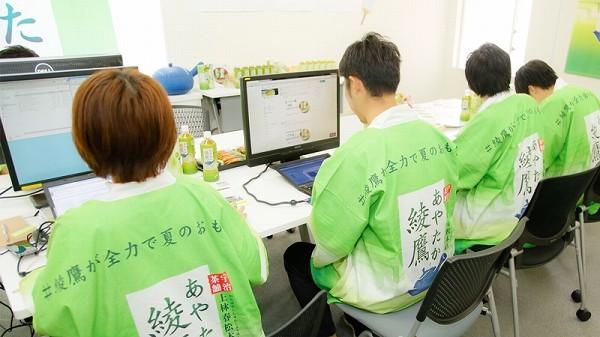 暑い季節の生活を全力で応援! 「綾鷹」夏のおもてなしキャンペーンがスタート