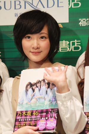 乃木坂46松村沙友理 「写真集で私のお尻が一番エロい!」