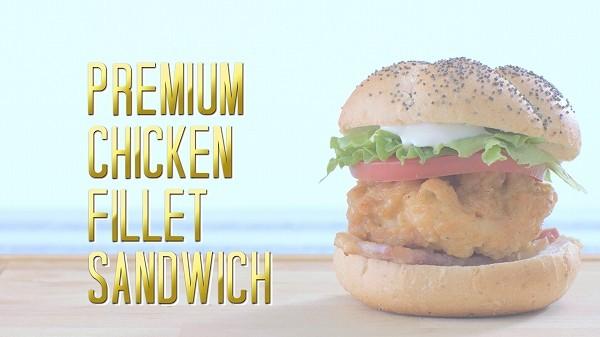 滑舌悪い芸人・諸見里 KFCの新商品紹介にチャレンジ! あなたは言葉を聴取できるか?