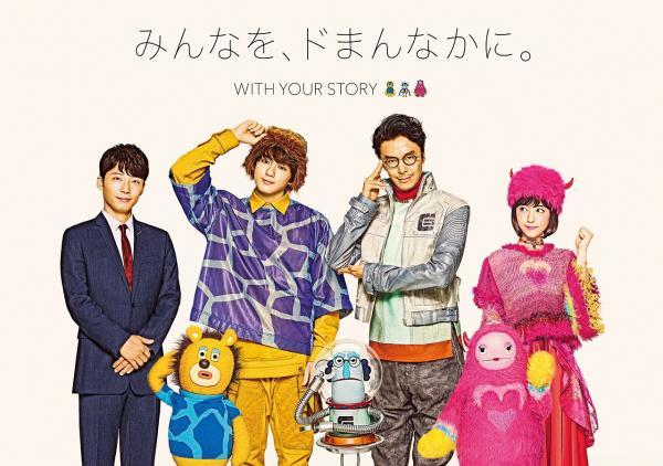 こんなかわいい3人見たことない! 星野源が新田真剣佑、長谷川博己、浜辺美波をプロデュース?