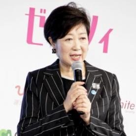 小池百合子東京都知事、少子化に危機感「出会いや結婚を求める人のためにサポートしていく」