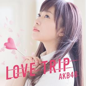 AKB48「LOVE TRIP」初日110万枚突破、指原喜び爆発「幸せです」
