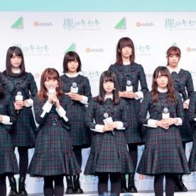 紅白での欅坂メンバー過呼吸ダウンの背景